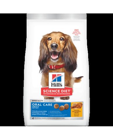 HILL'S | Science diet | Nourriture pour chien adulte - soins dentaires / 4 lbs
